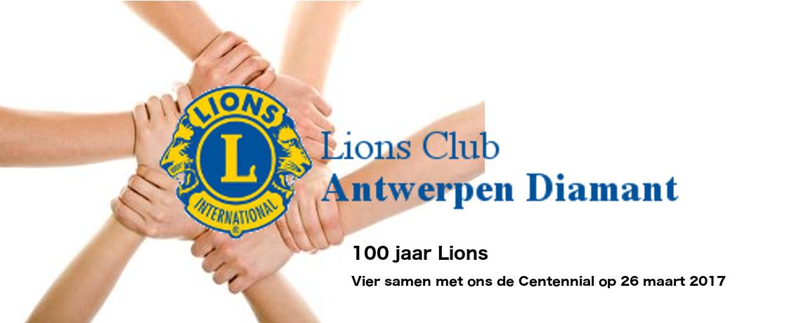 LCAD-Lions-Centennial